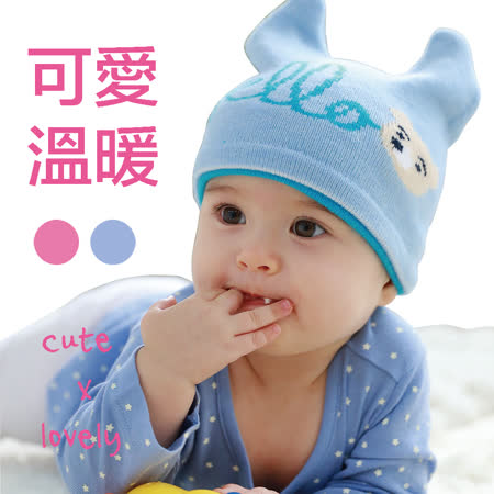 【聖哥Newstar 】柔軟雙層Hello小精靈童帽/嬰兒帽-柔軟親膚-好帶推薦-藍-粉紅-say hello