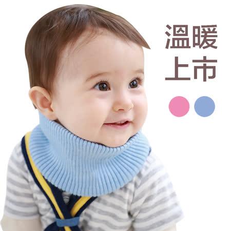 【聖哥Newstar】四季保暖嬰兒脖圍-圍巾-藍粉-不怕吹風溫暖舒適-柔軟親膚