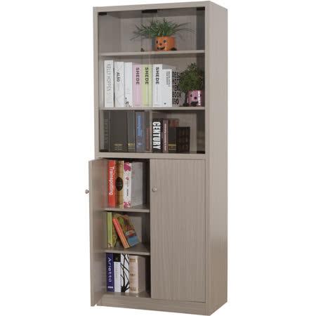 【EASY HOME】雙強化玻璃門六格秋香色書櫃