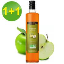 ★買一送一★【法國艾米爾諾耶】100%有機陳年蘋果醋