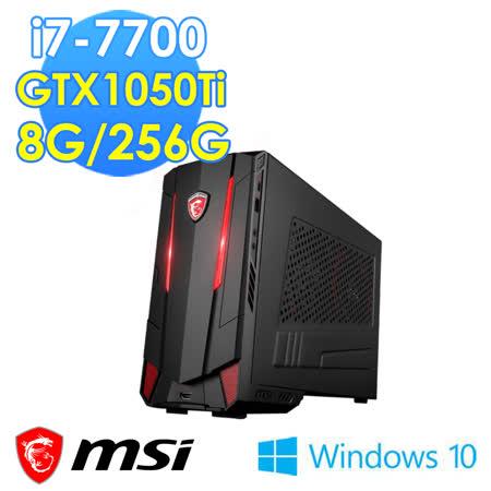 msi微星 Nightblade MI3 7RB-011TW i7-7700 GTX1050Ti Win10 電競桌機
