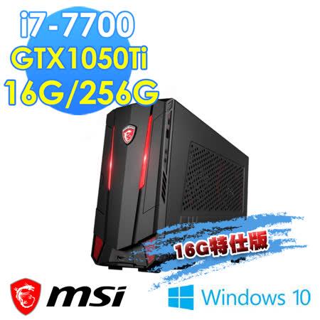 msi微星 Nightblade MI3 7RB-011TW i7-7700 GTX1050Ti Win10(16G特仕版)