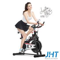JHT 輕風暴飛輪健身車(超靜音傳動結構)