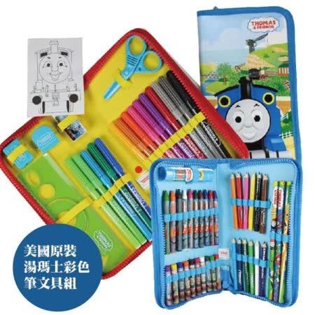 2盒組  美國原裝湯瑪士繪畫文具組 寶寶兒童的最愛(彩色筆+蠟筆+鉛筆)  玩具特輯 KA0092