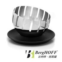 【比利時BergHOFF焙高福】ZENO多功能水果缽組