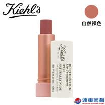 KIEHL'S 契爾氏 檸檬奶油護唇膏SPF25(自然裸色)