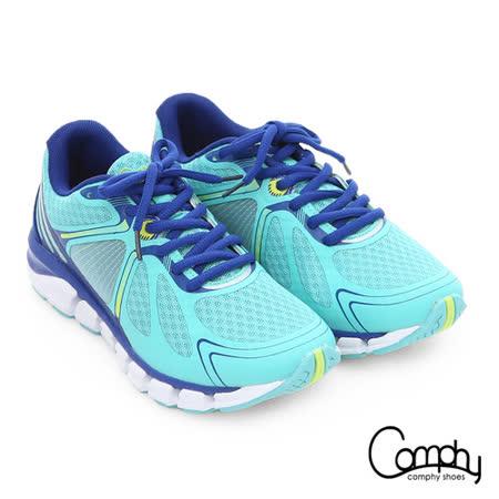 Comphy 厚切超氣囊 輕量彈力綁帶奈米健走運動鞋(藍)