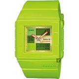 CASIO 卡西歐 Baby-G 行李箱時尚雙顯錶-綠 BGA-200-3E / BGA-200-3