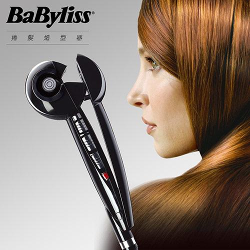 法國Babyliss Pro MIRACURL魔幻捲髮 器 BAB2665W