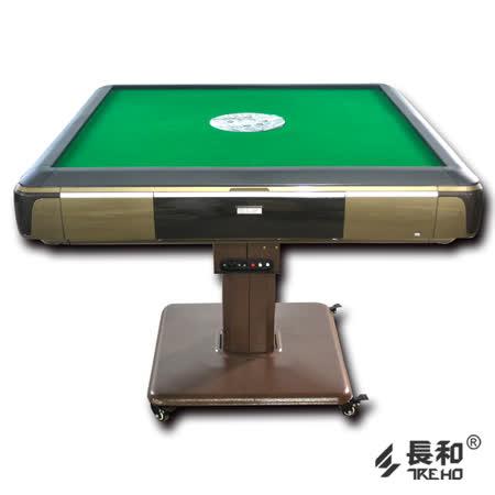《購犀利》長和。豐收S3電動洗牌麻將桌_全自動電動摺疊腳-玫瑰金色