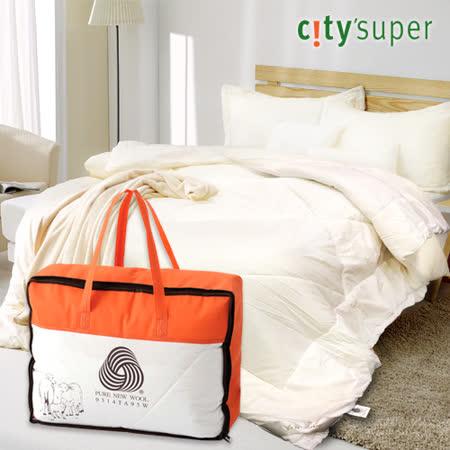 city'super LIVING<br>雙人純羊毛冬被(6×7尺)