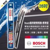 BOSCH德國博世 新款V4亞熱帶雨刷26吋