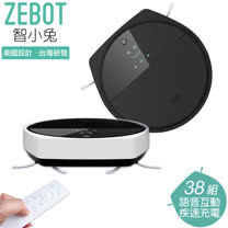 ZEBOT智小兔 負離子掃地機器人吸塵器 Tubbot B - 滾刷版