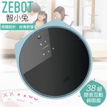 買就送好禮↗【ZEBOT智小兔】負離子掃地機器人吸塵器(純吸版)。自在天藍/Tubbot V Cyan