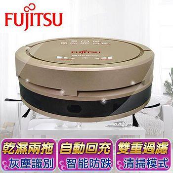 ★買就送好禮★ Fujitsu富士通-四合一掃地機器人。香檳金 /HLRVC0001A-01