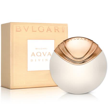 BVLGARI 寶格麗 海漾女性淡香水 65ml