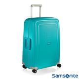 Samsonite 新秀麗 25吋 S'CURE 四輪 PP硬殼TSA扣鎖行李箱(水藍)