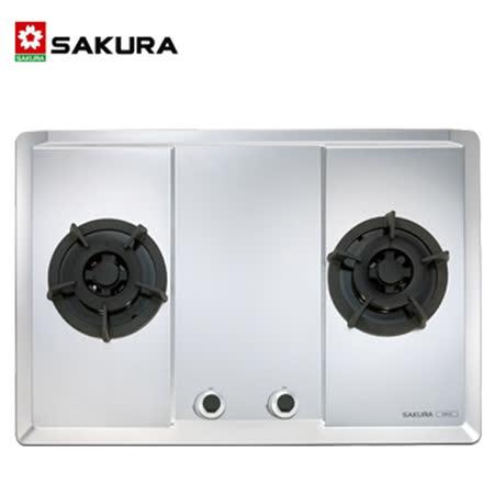 SAKURA櫻花 二口珍珠壓紋不鏽鋼檯面式瓦斯爐G-2623(S) 桶裝瓦斯