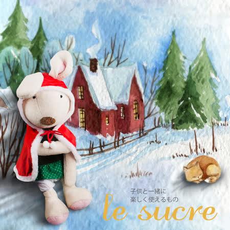 Le Sucre法國砂糖兔布偶抱枕
