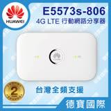 HUAWEI 華為 E5573s-806 4G WiFi 行動網路分享器