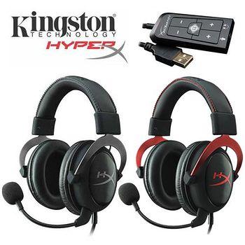 【金士頓 】 HyperX CLOUD II 電競耳機 (金屬灰/靚酷紅)