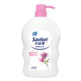 沙威隆抗菌嫩白沐浴乳-天然玫瑰精油1000ml