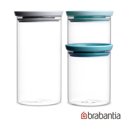 【荷蘭BRABANTIA】玻璃食物儲存罐3入(0.3L/0.7L/1.1L)