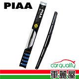 【日本PIAA】雨刷PIAA AERO VOGUE(矽膠20吋)