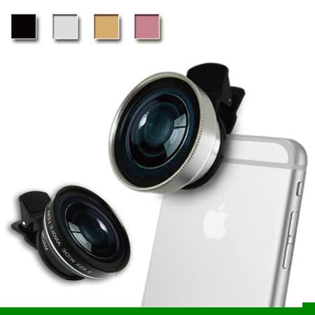 Lestar 0.45X超廣角/微距手機鏡頭