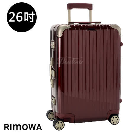 【RIMOWA】LIMBO 26吋小型行李箱(寶石紅)
