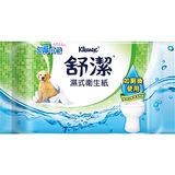 【舒潔】濕式衛生紙40抽(3包x12袋/箱)