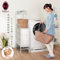 小宅空間三抽洗濯隙縫收納架附籃