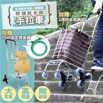 【FL生活+】超輕鋁合金爬梯購物車(FL-042)