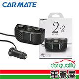 【日本CARMATE】雙孔2USB電源插座-碳纖藍燈(DZ273)