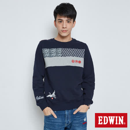 EDWIN 江戶勝拼接剪接長袖T恤-男-丈青