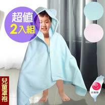 超細纖維<br/>兒童罩袍/包巾