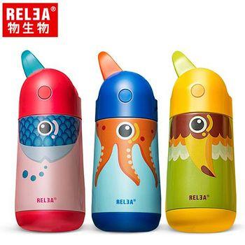 香港RELEA物生物 320ml飛鳥兒童吸管304不鏽鋼保溫杯 (3色)