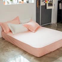 LAMINA 純色-裸粉橘 精梳棉床包(雙人)