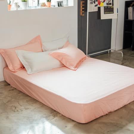 LAMINA 純色-裸粉橘 精梳棉床包(加大)