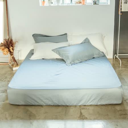 LAMINA 純色-淺灰藍 精梳棉床包(加大)