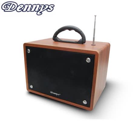 Dennys USB/SD/FM 藍牙手提式音響 (WS-350BT)-木紋