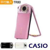 CASIO EXILIM EX-TR80 新一代自拍神器*(中文平輸)-送相機清潔組+高透光保護貼