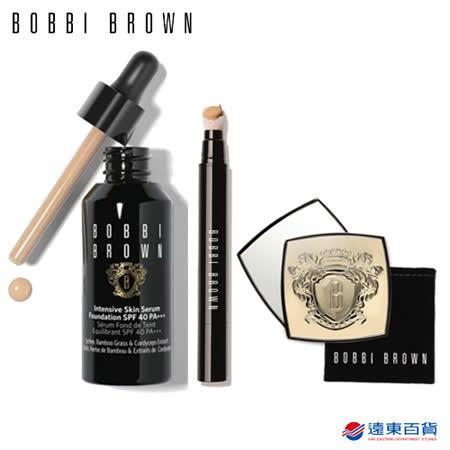 【原廠直營】BOBBI BROWN 芭比波朗 隨身精華底妝組