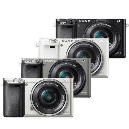 SONY A6000L 16-50mm 變焦鏡組(公司貨) -送32G 記憶卡+專用電池+座充+復古皮套+清潔組+保護貼+讀卡機+迷你腳架