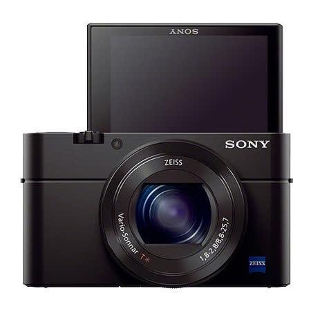 SONY RX100M3 (RX100III) 大光圈WiFi類單眼相機(公司貨)-送32G 記憶卡+專用電池+座充+復古皮套+清潔組+保護貼+讀卡機+迷你腳架