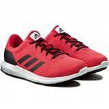 ADIDAS 女 COSMIC W 休閒鞋 紅 AQ2172