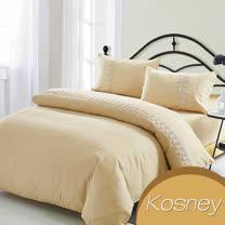 《KOSNEY   東京戀情》吸溼排汗專利蕾絲加大床包被套組
