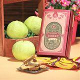 【集元果】任選3件●果干&脆片(芭樂果干80g/盒、鳳梨果干80g/盒、山蕉脆片80g/盒)(免運)