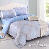 《HOYACASA奢華凡登》雙人四件式抗菌天絲兩用被床包組