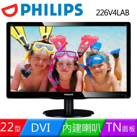PHILIPS 飛利浦 226V4LAB 22型雙介面液晶螢幕